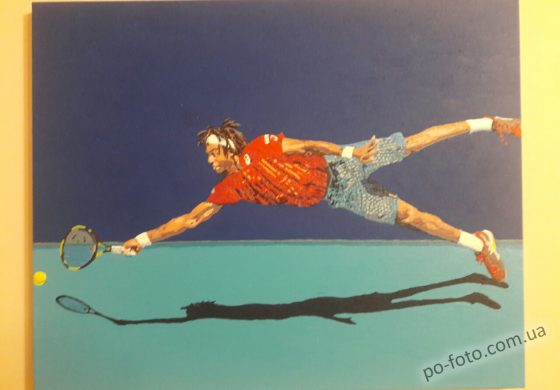 Новые шедевры от Теннисиста