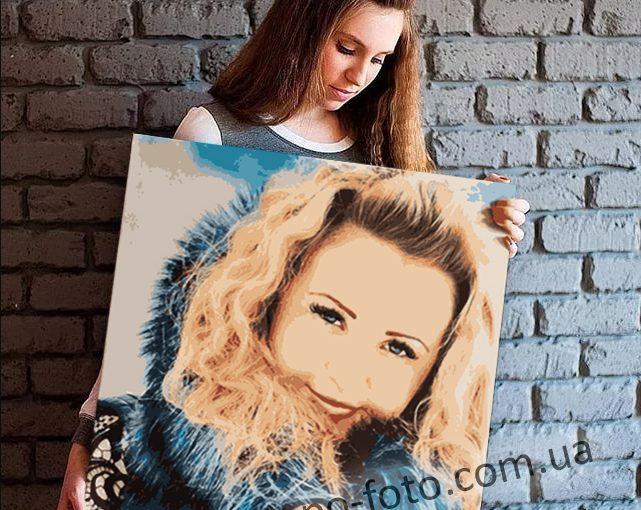 Купить картину по номерам по фото, раскрасить и подарить